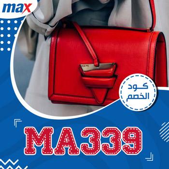 سيتي ماكس الرياض