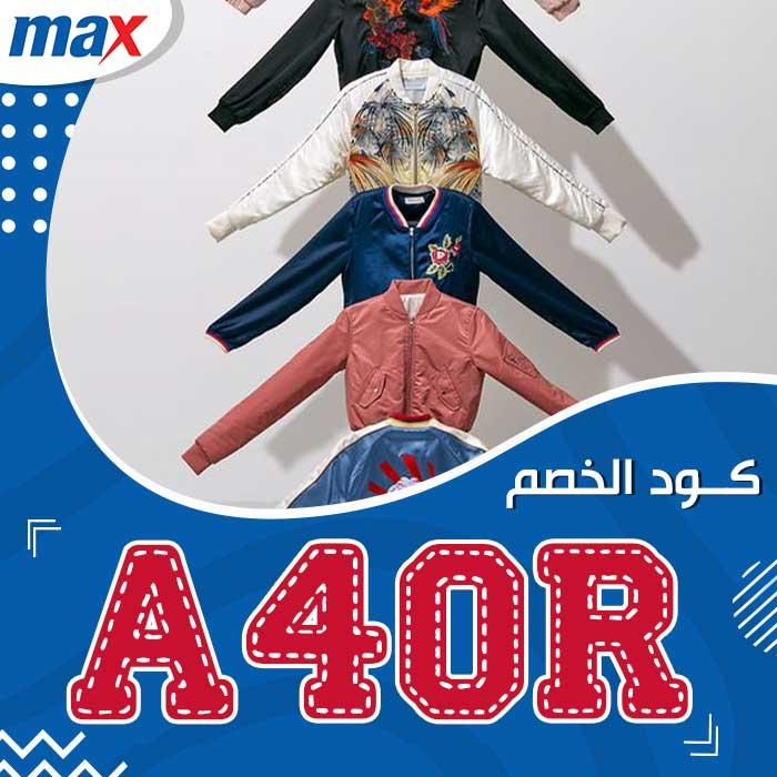 citymax السعودية