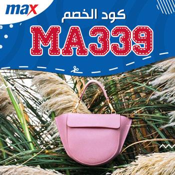code max